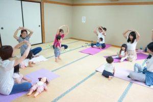 furari yoga